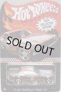 2015 KMART MAIL IN PROMO 【DODGE CHALLENGER FUNNY CAR】 SPEC.BLACK/RR