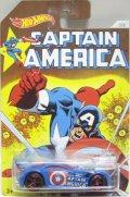 2016 Celebrate 75 Years of Captain America!【SIR OMINOUS】 LT.BLUE/O5 (CAPTAIN AMERICA)