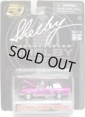 "SHELBY COLLECTIBLES  ""50TH ANNVERSARY""【1968 SHELBY GT500KR CONVERTIBLE】 PINK/RR"