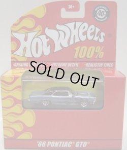 画像1: 2008 100% SINGLE 【'66 PONTIAC GTO】 BLUEGRAY/RR