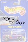 【POWER PLOWER】 PURPLE/CT