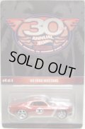 2016 30th Annual Convention 【'69 FORD MUSTANG】 RED/RR (1400台限定)(FINALE CAR)