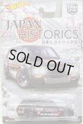 2016 HW CAR CULTURE - JAPAN HISTORICS 【'71 DATSUN 510 WAGON】 BLACK/RR