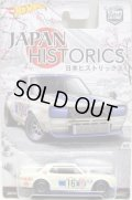 2016 HW CAR CULTURE - JAPAN HISTORICS 【NISSAN SKYLINE HT 2000GT-X】 WHITE/RR