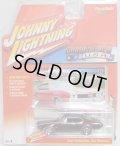 2016 JOHNNY LIGHTNING - MUSCLE CARS USA S2 【1969 OLDS CUTLASS 4-4-2】 DK.BROWN/RR