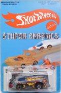 "SHOT WHEELS 【""STUPOR CHROMES"" STUPOR VAN】 GRAY/RL (カスタム品)"