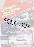 2016 JOHNNY LIGHTNING - MUSCLE CARS USA S2 【1977 MERCURY MONTEGO】 WHITE/RR (1836個限定)