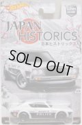 2016 HW CAR CULTURE - JAPAN HISTORICS 【NISSAN SKYLINE 2000GT-R】 WHITE-BLACK/RR