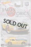 2016 HW CAR CULTURE - JAPAN HISTORICS 【TOYOTA 2000 GT】 YELLOW/RR