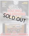 2016 RACING CHAMPIONS MINT COLLECTION S2A 【1980 FORD BRONCO】 TAN-WOOD/RR