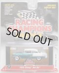 2016 RACING CHAMPIONS MINT COLLECTION S2A 【1955 CHEVY BEL AIR】 GREEN-WHITE/RR