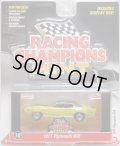 2016 RACING CHAMPIONS MINT COLLECTION S2B 【1971 PLYMOUTH GTX】 YELLOW-BLACK/RR