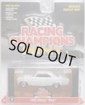 2016 RACING CHAMPIONS MINT COLLECTION S2C 【1966 CHEVY NOVA】 BEIGE/RR