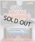 2016 RACING CHAMPIONS MINT COLLECTION S2D 【1966 CHEVY NOVA】 MET.LT.BLUE/RR