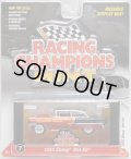 2016 RACING CHAMPIONS MINT COLLECTION S2D 【1955 CHEVY BEL AIR】 MET.ORANGE-BLACK/RR