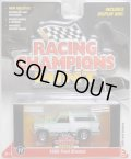 2016 RACING CHAMPIONS MINT COLLECTION S2D 【1980 FORD BRONCO】 LT.PALE GREEN/RR