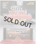 2016 RACING CHAMPIONS MINT COLLECTION S2B 【1955 CHEVY BEL AIR】 DK.SALMON-BLACK/RR