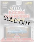 2016 RACING CHAMPIONS MINT COLLECTION S2C 【1964 CHEVY IMPALA】 MET.LT.BLUE/RR