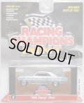 2016 RACING CHAMPIONS MINT COLLECTION S2B 【1966 CHEVY NOVA】 DK.SILVER/RR