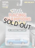 2017 RACING CHAMPIONS MINT COLLECTION R1B 【1986 BUICK REGAL T-TYPE】 BLUESILVER/RR (1336個限定)