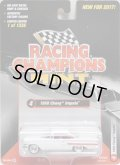 2017 RACING CHAMPIONS MINT COLLECTION R1A 【1960 CHEVY IMPALA】 WHITE/RR (1336個限定)