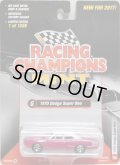 2017 RACING CHAMPIONS MINT COLLECTION R1A 【1970 DODGE CHARGER SUPER BEE】 DK.PINK-WHITE/RR (1336個限定)