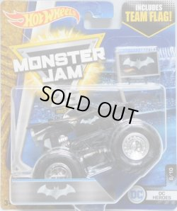 画像1: 2017 MONSTER JAM includes TEAM FLAG! 【BATMOBILE】 BLACK (DC HEROES)