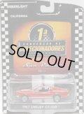 """2011 GREENLIGHT """"1ST COLECIONADORES CONVENCION""""【1967 SHELBY GT-500】 RED/RR"""