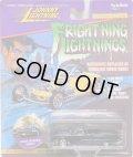 1997 JOHNNY LIGHTNING - FRIGHT'NING LIGHTNINGS 【ELVIRA MACABRE MOBILE】 BLACK