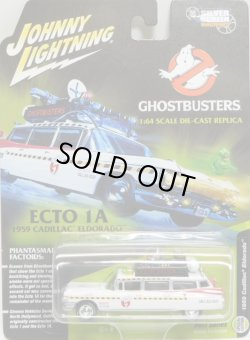 "画像1: 2017 JOHNNY LIGHTNING - SILVER SCREEN MACHINES 【""GHOST BUSTERS"" 1959 CADILLAC ELDORADO ECTO-1A】 WHITE/RR"