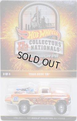 画像1: 17th Annual Collector's NATIONALS 【TEXAS DRIVE EM'】 ORANGE/RR