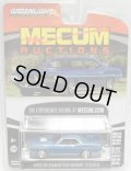 2017 GREENLIGHT MECUM AUCTIONS S1 【1970 PLYMOUTH HEMI 'CUDA】 MET.BLUE/RR