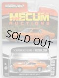 2017 GREENLIGHT MECUM AUCTIONS S1 【1969 FORD MUSTANG】 ORANGE/RR