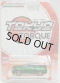2017 GREENLIGHT TOKYO TORQUE S1 【2001 NISSAN SKYLINE GT-R R34 M-SPEC】MET.GREEN/RR (GREEN MACHINE)
