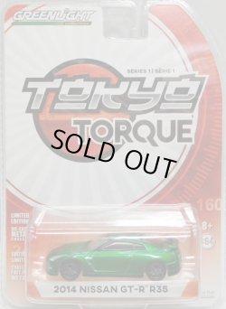 画像1: 2017 GREENLIGHT TOKYO TORQUE S1 【2014 NISSAN GT-R R35】MET.GREEN/RR (GREEN MACHINE)