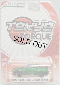 画像1: 2017 GREENLIGHT TOKYO TORQUE S1 【2002 NISSAN SKYLINE GT-R R34】MET.GREEN/RR (GREEN MACHINE)