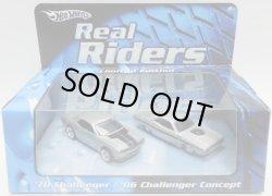 画像1: 2007 RLC REAL RIDERS 【'70 DODGE CHALLENGER / '06 DODGE CHALLENGER CONCEPT】 SILVER/RR
