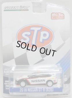 """画像1: 【年末謝恩価格】2018 GREENLIGHT MIJO EXCLUSIVE 【""""STP"""" 2016 NISSAN GT-R (R35) SAFETY CAR】 WHITE-BLACK/RR"""