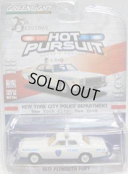 画像1: 2018 GREENLIGHT HOT PURSUIT S25 【1977 PLYMOUTH FURY】 CREAM/RR (NEW YORK CITY POLICE DEPARTMENT)