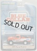 "2018 GREENLIGHT BLUE COLLAR COLLECTION S3 【""MOTORCRAFT"" 1971 FORD F-100】 RED/RR"