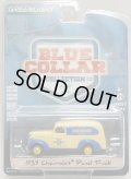 2018 GREENLIGHT BLUE COLLAR COLLECTION S3 【1939 CHEVROLET PANEL TRUCK】 CREAM/RR