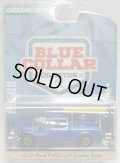 2018 GREENLIGHT BLUE COLLAR COLLECTION S3 【2015 FORD F-150 WITH LADDER RACK】 BLUE/RR