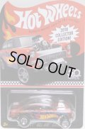 2018 KMART MAIL IN PROMO 【'55 CHEVY BEL AIR GASSER】 SPEC.RED/RR