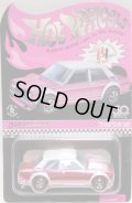 18th Annual Collector's NATIONALS 【'71 DATSUN 510】 SPEC PINK/RL (RLC PARTY CAR)(予約不可)