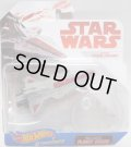 2018 HW STAR WARS STARSHIP 【REPUBLIC ATTACK CRUISER】 GRAY-RED(2018 WHITE CARD)