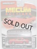 2018 GREENLIGHT MECUM AUCTIONS S2 【1978 FORD MUSTANG II KING COBRA】 RED/RR