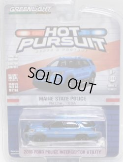 画像1: 2018 GREENLIGHT HOT PURSUIT S27 【2016 FORD POLICE INTERCEPTOR UTILITY】 BLUE/RR (MAINE STATE POLICE)