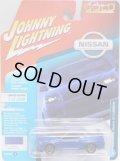 2018 JOHNNY LIGHTNING - CLASSIC GOLD COLLECTION R1A 【1999 NISSAN SKYLINE GT-R (BNR34)】 BLUE/RR (予約不可)