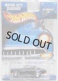 2002 WALMART EXCLUSIVE MOTOR CITY CLASSICS 【'70 CHEVELLE SS】 BLACK/RR