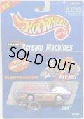 2000 SCREAM MACHINES (キーホルダー)【DEORA】 PURPLE (エンジンを押すと光りながら音がでます))